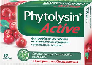 Фітолізин Актив
