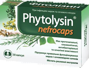 Фітолізин Нефрокапсули
